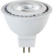 Elegant Lighting MR16-7-D-50-35