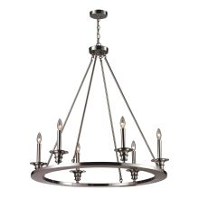 Elk Lighting 31225/6