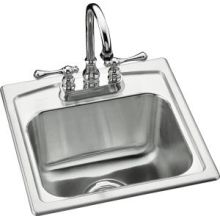 Single Basin Stainless Steel Bar Sink from the Toccata Series