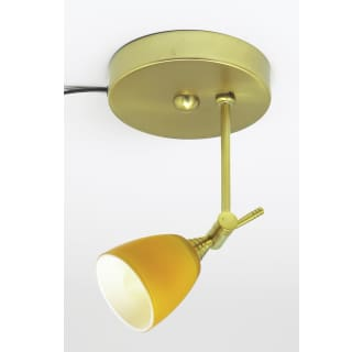 Eurofase Lighting M-1KR