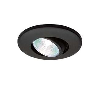 WAC Lighting HR-1137