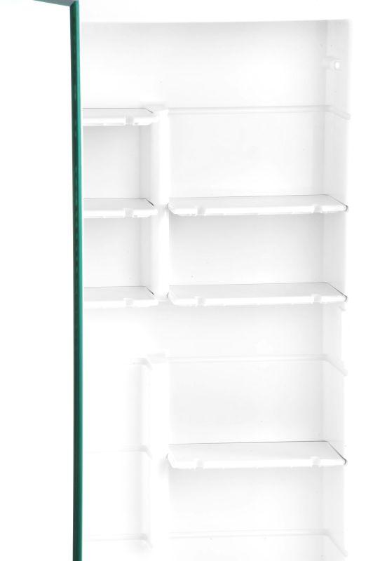 Zaca 21 2 26 00 Na Medicine Cabinet Build Com