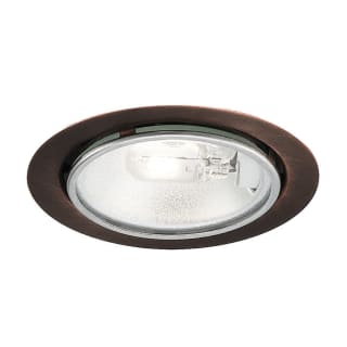 WAC Lighting HR-86